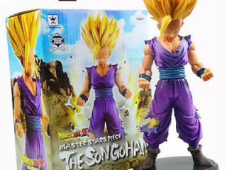 Dragon Ball Z BanPresto Master Stars Piece Son Gohan Super Sayan